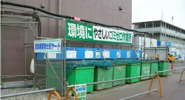 围观!日本严谨至极的建筑工地!_29