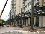 钢结构冬季施工方案