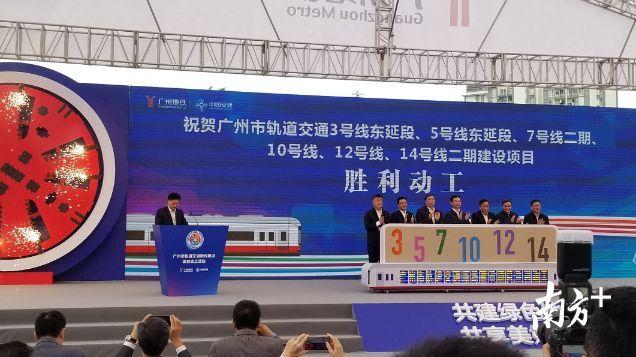 1000多亿!广州6条地铁开工,你们准备好了吗?_1