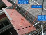 楼梯模板施工工艺(41页,做法图文并茂)