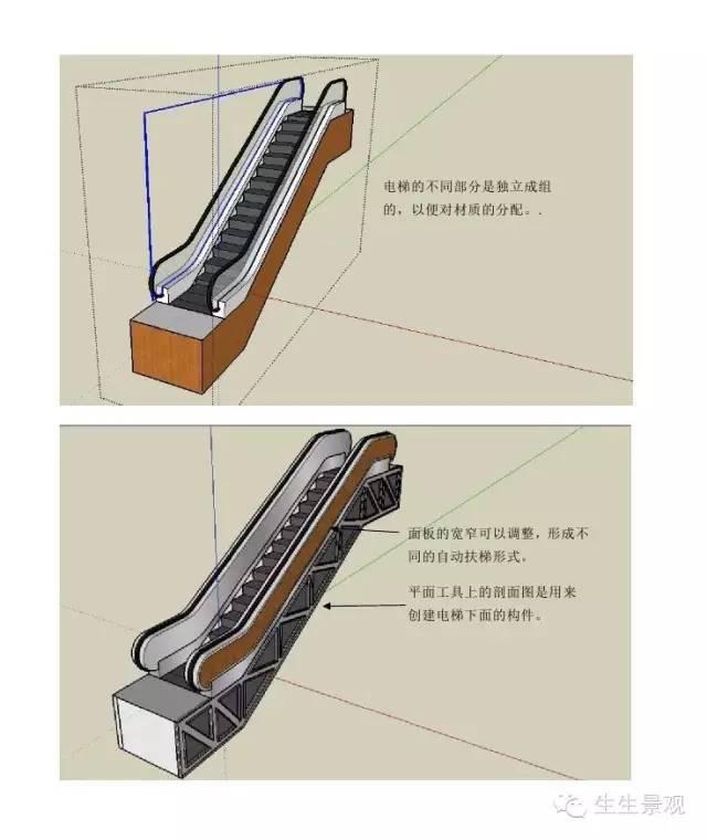 最全SketchUp建筑小插件_69