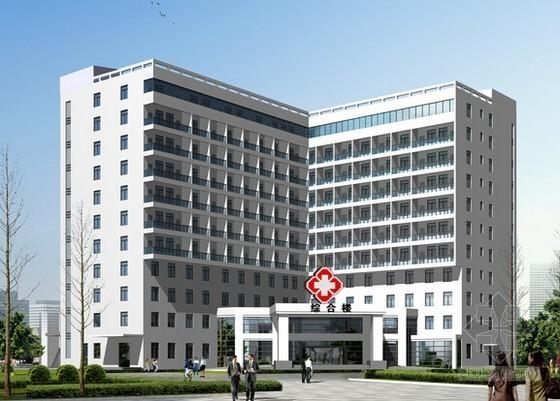[重庆]中医院门诊楼装修改造工程竞争性比选文件