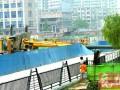 地铁事故及基坑事故综合概述(1990年-2005年)