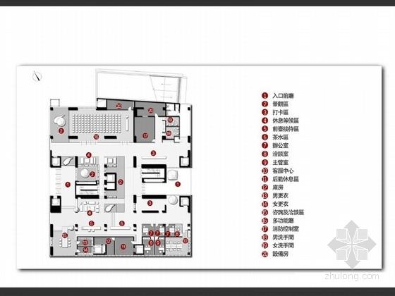 [四川]大气简洁的办公楼室内设计方案(含效果图)