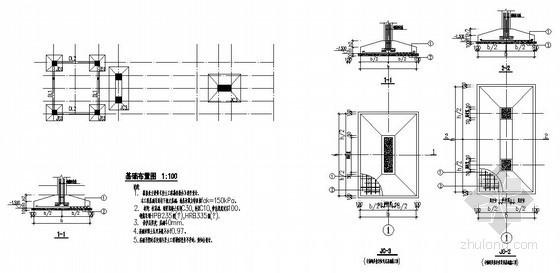 框架结构学校门卫室及大门结构施工图(含建筑施工图)