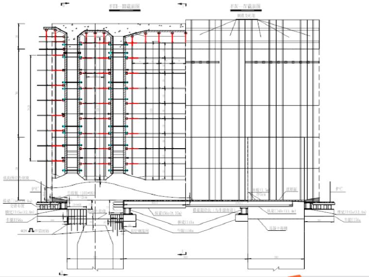 [贵州]大跨度连续刚构桥梁段施工技术方案(附图纸和计算书)