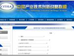 中国BIM发展联盟获评科技部A级联盟