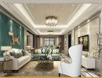 清新欧式客厅3D模型下载