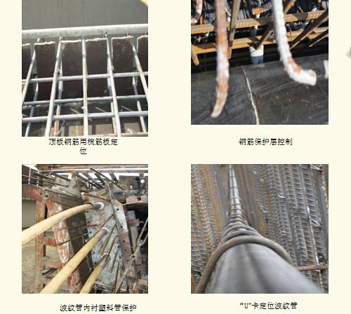 桥梁工程梁板预制及钢筋加工施工标准化要点图文展示198页PPT_2