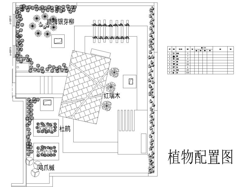 v图纸图纸:中式格式,新中式纸张风格图纸:天正7,cad2000图风格数:6张层三半10x10风格平房图片