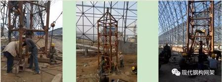 [行业资讯]大跨度煤棚焊接球网架液压顶升施工技术_20