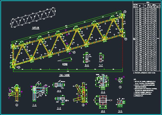 三跨钢结构通廊施工图_1