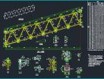 三跨钢结构通廊施工图