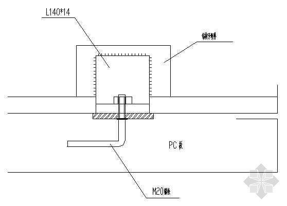 外挂板安装节点图2
