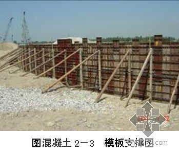 储罐环墙混凝土浇筑与后浇带施工工法
