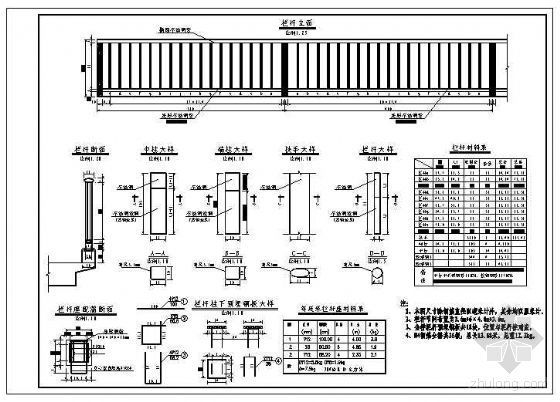 不锈钢管栏杆构造及配筋节点构造详图