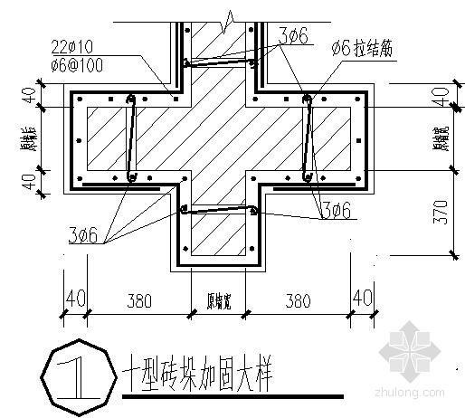 砖混结构加固节点构造详图