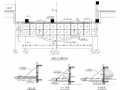 公司大楼入口雨棚钢结构图纸