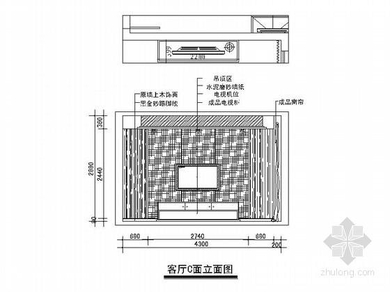 现代高档三居室样板间装修施工图客厅立面图