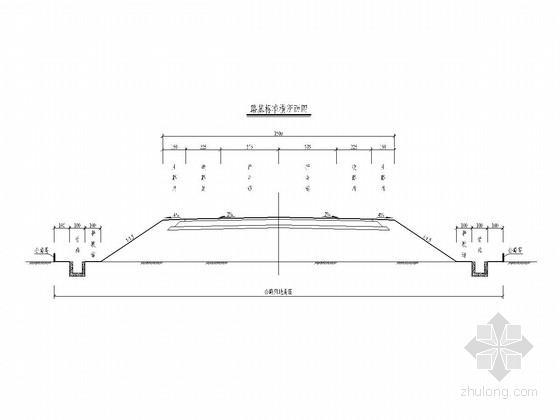 道路工程路基标准及一般断面套图(7张)