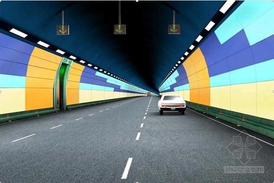 三车道大断面海底暗挖隧道工程初步设计图纸47张(知名大院 复合式衬砌)