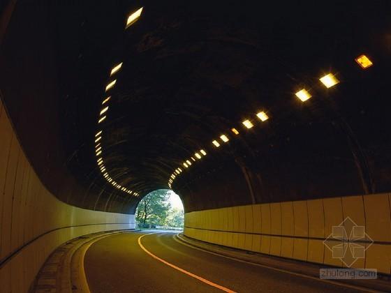 双向四车道高速公路隧道专项施工方案(120页 2013年)