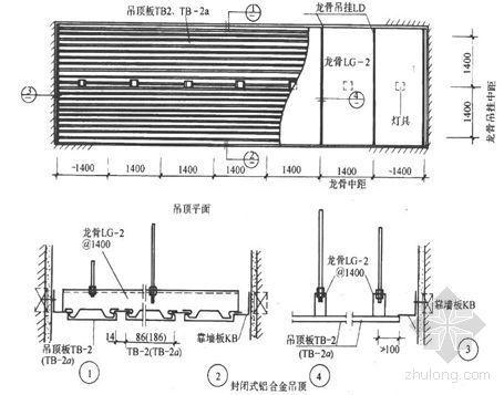 广州某电视塔装饰装修施工方案