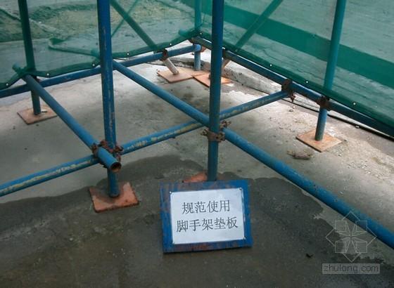 房建工程脚手架施工安全技术汇报(附图)