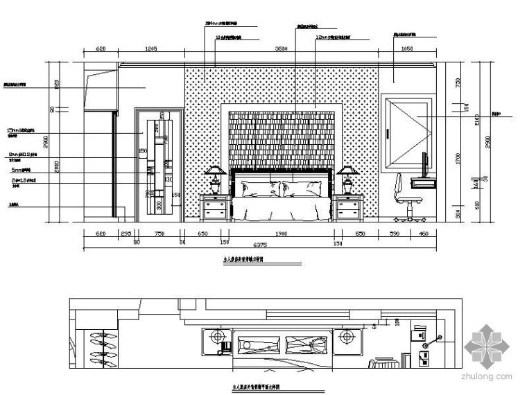 现代主卧室立面图