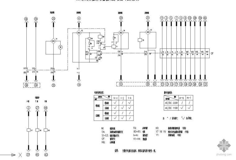 TZN系列真空断路器接线原理图