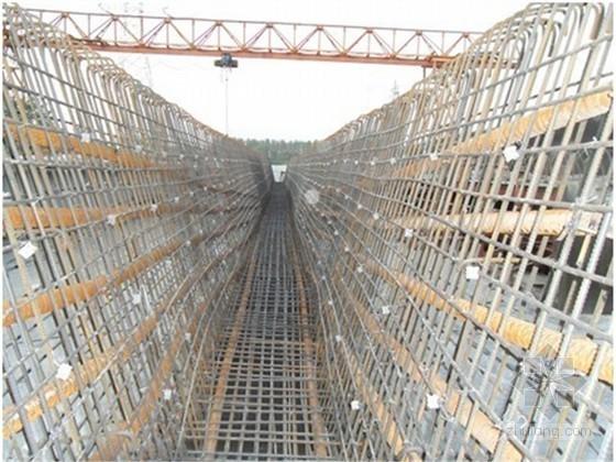 钢筋保护层厚度施工作业指导书(附细部图 混凝土垫块)