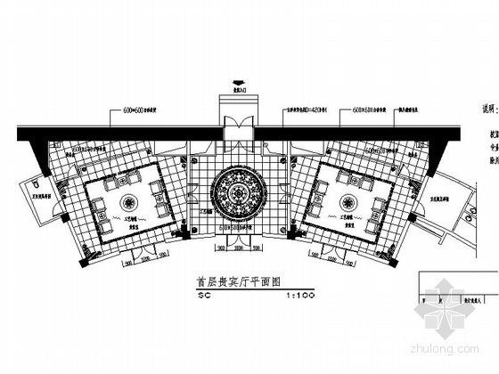[北京]知名景点贵宾室室内装修图