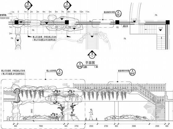 清泉假山廊架施工图设计方案(独家原创)
