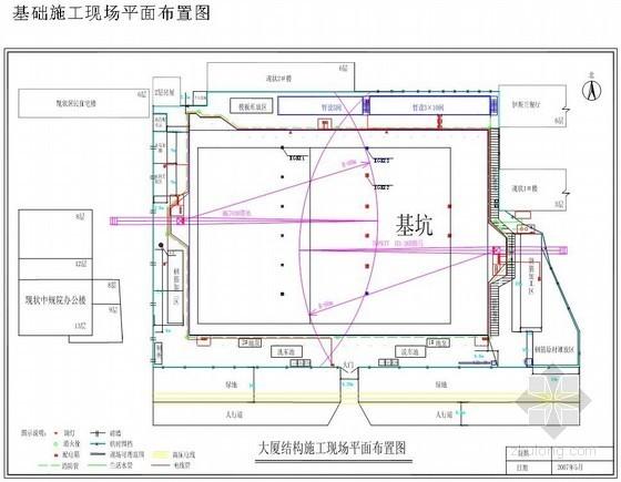 [北京]综合办公楼安全防护施工方案(平面图)