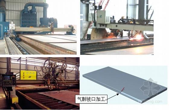[北京]大型家具商场钢结构施工方案