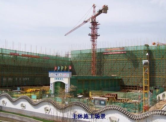 [陕西]办公楼创建安全与文明工地汇报PPT