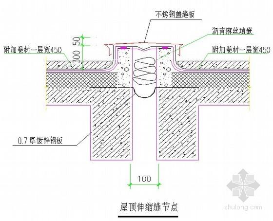 [天津]医院综合楼屋面工程施工方案(三元乙丙丁基橡胶)