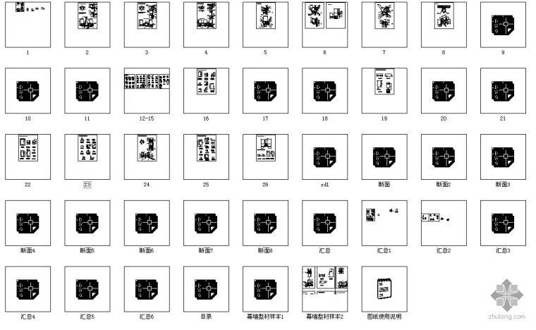 [图集]玻璃幕墙节点详图图集_2