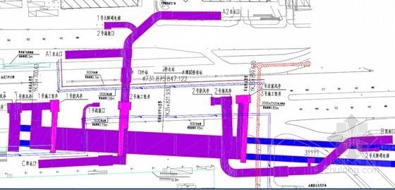 [北京]PBA暗挖法地下两层岛式车站矿山法区间隧道地铁施工组织设计96页