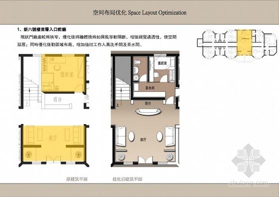 [广东]南方园林特色别墅宾馆改造概念性设计方案入口前厅布局优化