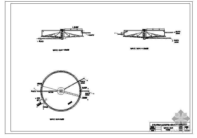 某开发区污水处理厂工艺课程设计
