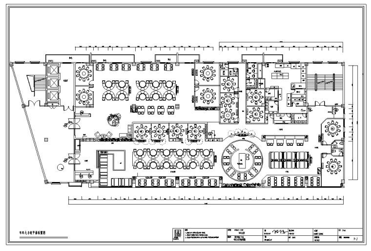 年年大丰收鱼庄室内设计施工图及效果图_1