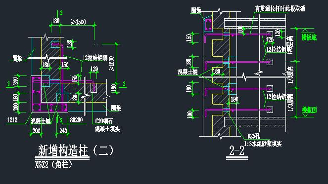 新增构造柱、圈梁、拉杆大样图、砖混墙体加固大样图_2