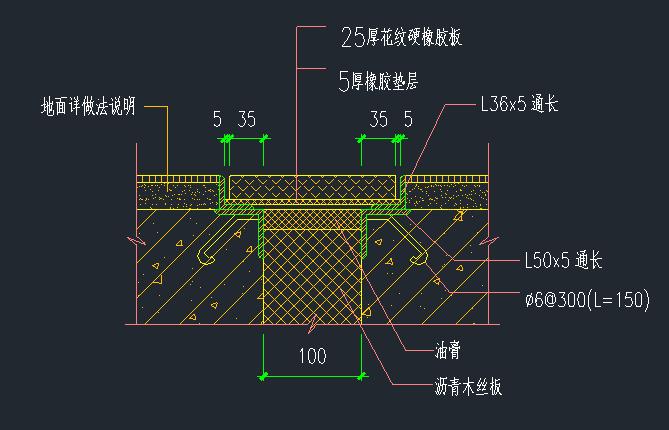 8张经典变形缝及吊顶节点大样图
