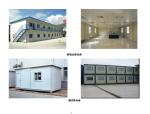 施工现场管理安全及临时设施标准图集(共99页,图文丰富)