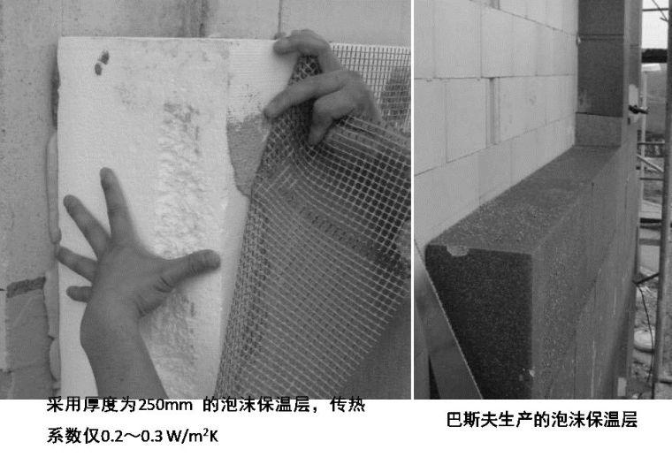 医院及手术室空调系统设计应用参考手册_19