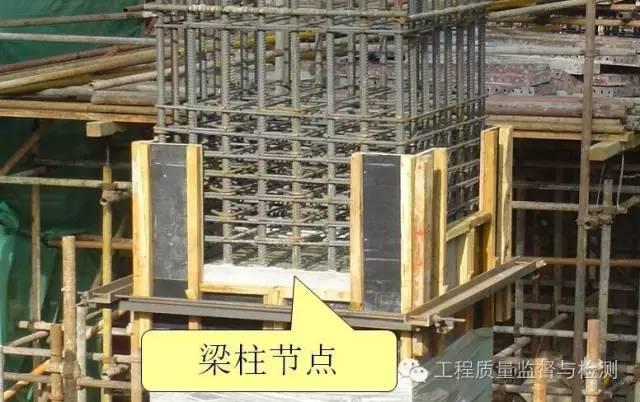模板+钢筋+混凝土施工图文解读,必须收藏!_9