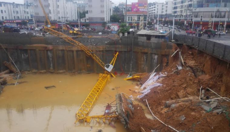 建筑施工现场安全事故案例分析