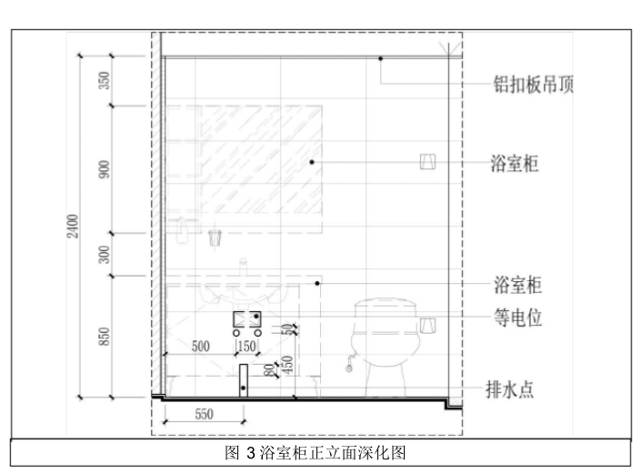碧桂园集团精装修图纸深化指引(2018试行版)