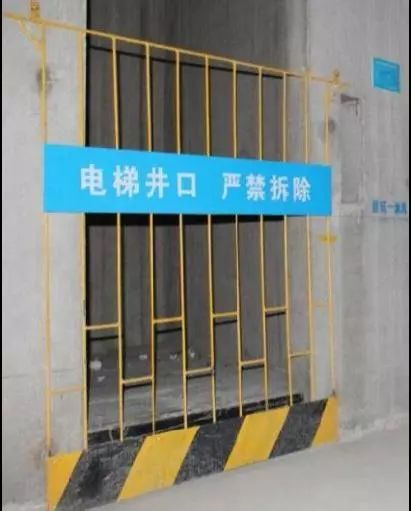 中建施工现场洞口、临边防护做法及图示!_6